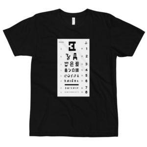Shirt E2